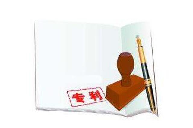 贵州省专利侵权 判定咨询专家库成立