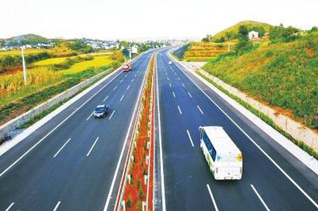 """贵州省高速交通标示请你来""""找茬"""""""