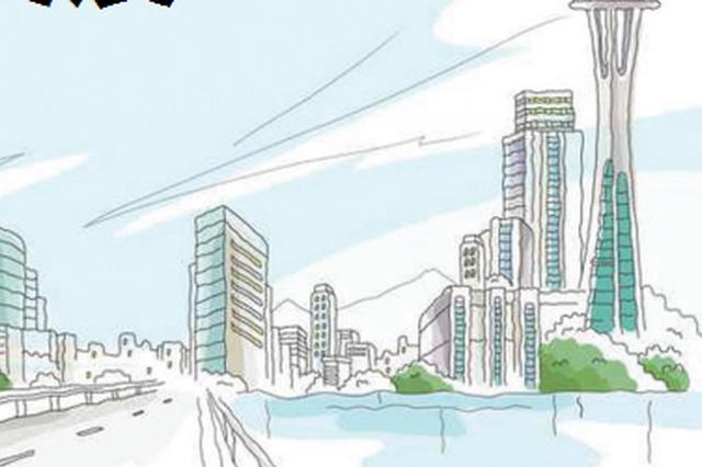 今年上半年贵阳楼市 房地产市场稳健发展