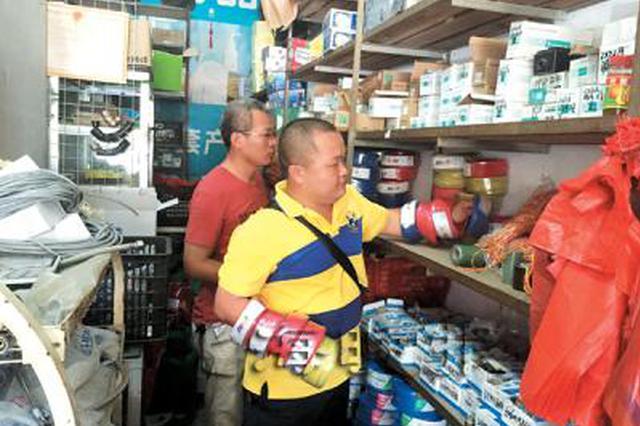 余庆县一商家卖假冒电线246圈 遭罚款八万