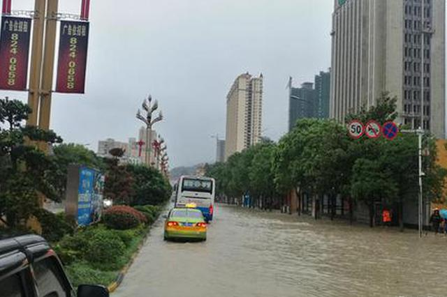 贵州多地遭遇强降雨天气 威宁县金钟镇现特大暴雨