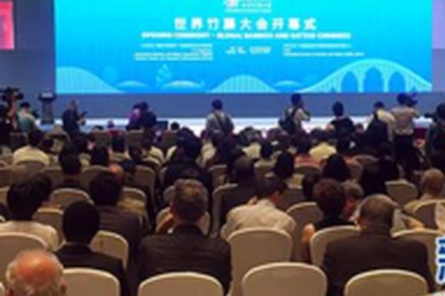 生态文明盛会今日启幕 年会期间将举办7个高峰会