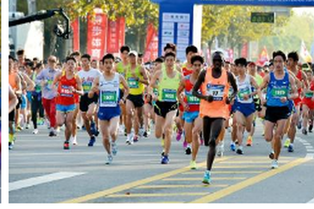 六盘水夏季国际马拉松7月29日开跑