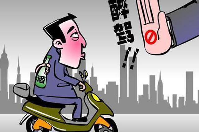 长顺最牛醉驾哥被处拘役四个月 并处罚金5000元