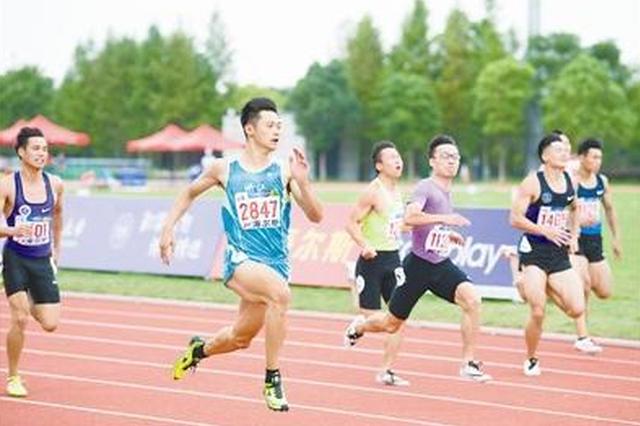 贵州省十届运动会举行倒计时30天启动仪式