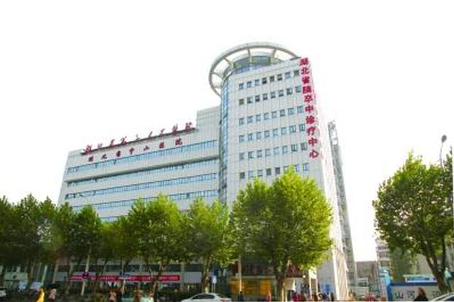 贵州省今年将建5个 地市级医院联盟