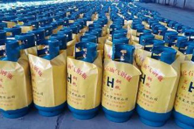 贵阳:200家液化气站 全部搬离一环