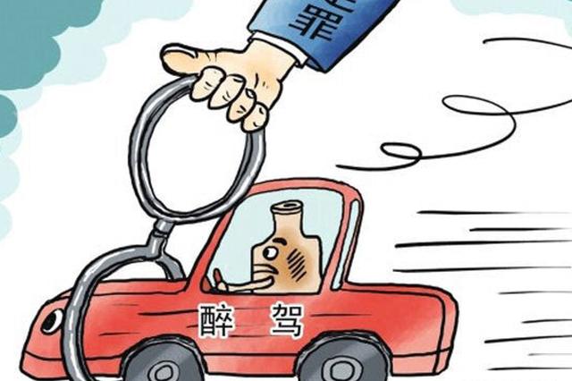 黔东南:喝药酒疗伤 驾车被扣12分