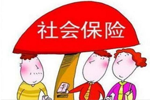贵州省人社厅:社保待遇资格集中认证取消