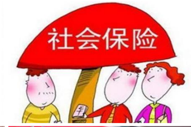 贵州省全面取消领取社会保险待遇资格集中认证