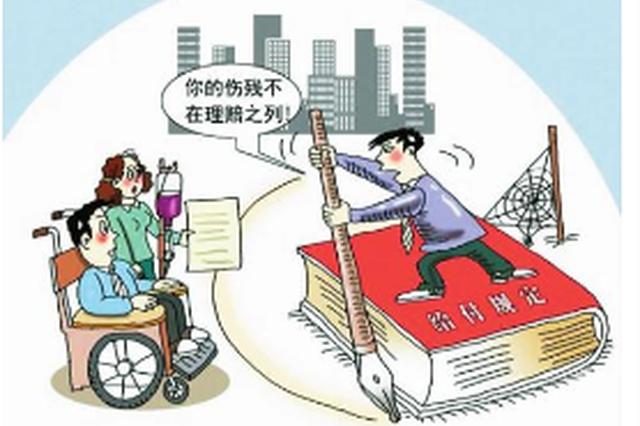 贵阳中院:医疗纠纷案件 医学专家把关