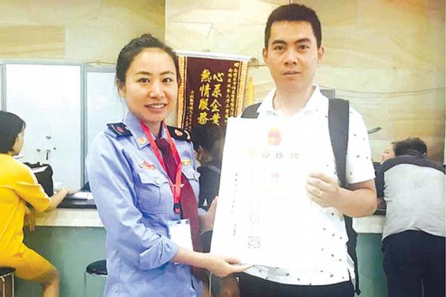 贵阳南明区企业注册登记 实现在线申请