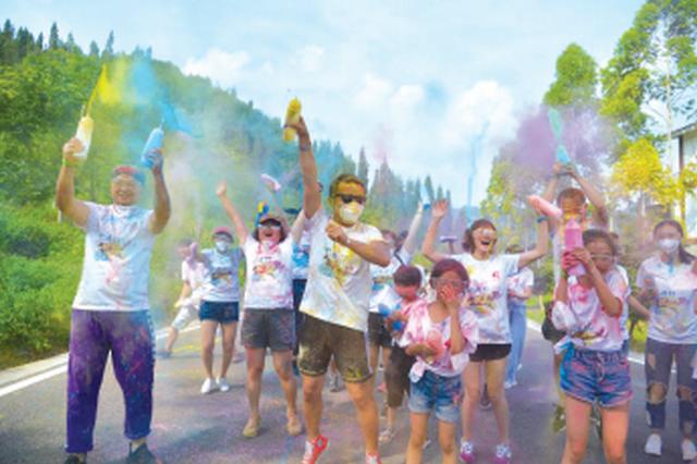 万峰林彩虹跑 给夏天点颜色