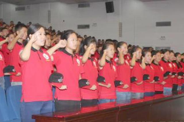 贵州:招募195位志愿者前往新疆志愿服务