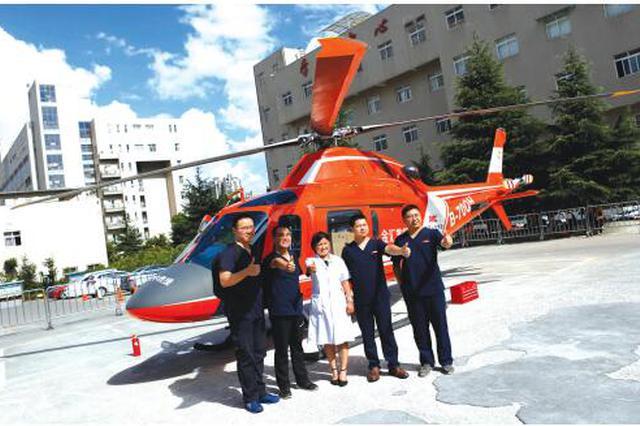 """贵州首开医疗""""空中快道"""" 救援直升机30分钟内能起飞"""