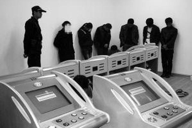 """贵阳云岩区:举报""""黑电玩""""赌博 公安局奖励5000元"""