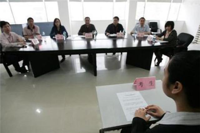贵州省公务员招录 省直及垂管系统面试时间确定