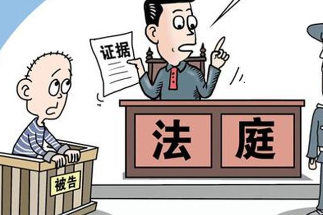 贵阳:勒死足疗店老板他还纵火焚尸 昨日被判处死刑