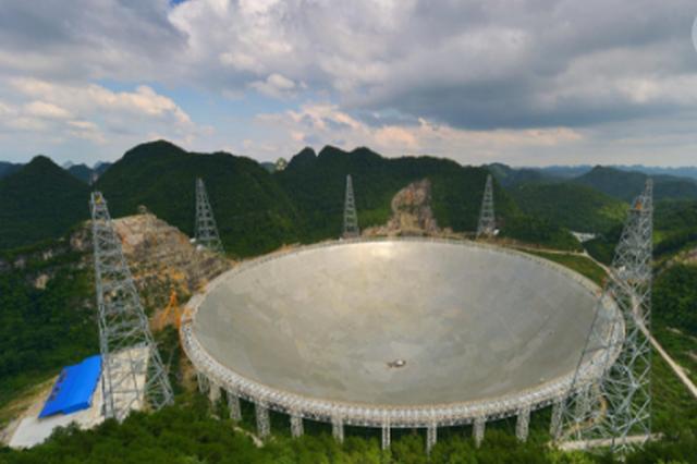 """""""中国天眼""""发现51颗脉冲星候选体 11颗确认为新脉冲"""