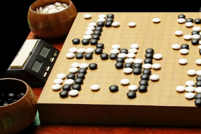 贵州儿童围棋象棋赛本周六落子