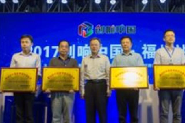 贵州启动遴选科技型成长梯队企业工作 最高可获300万