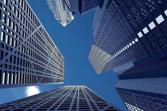 贵州:上半年住宅卖得最好