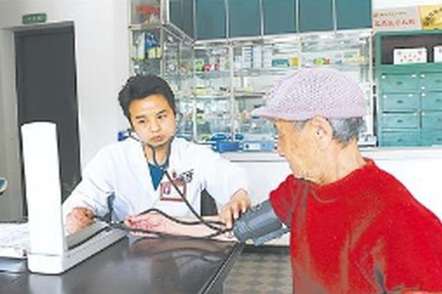 贵州省简化异地就医登记备案手续 手续一次办结