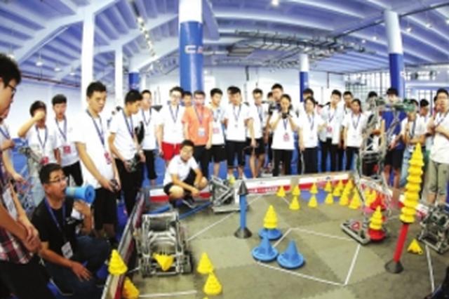 青少年机器人大赛在贵州开赛 3000余名选手PK