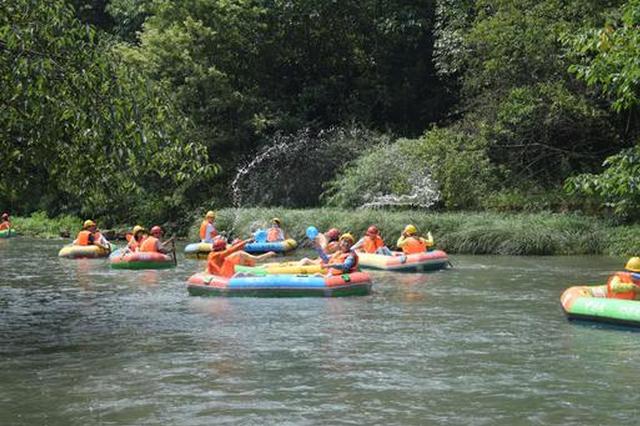 修文县首届乡村旅游发展大会 全民避暑漂流大赛开漂