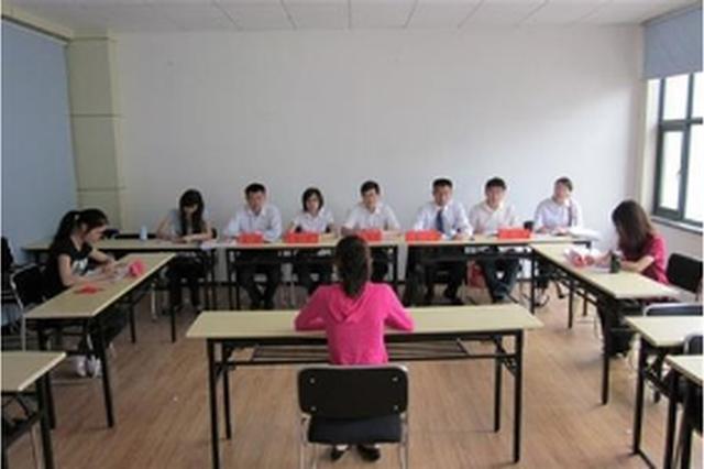 贵州省公务员招录:10个考区同步举行面试