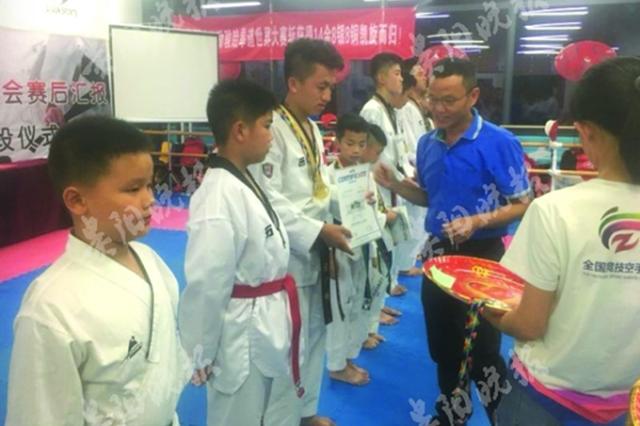 贵州代表团 第十二届世界跆拳道文化博览会豪夺14金