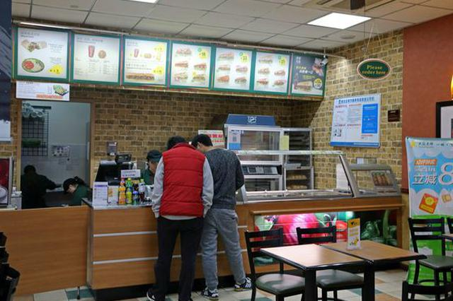 贵阳市突击检查多家冷饮店 结果将于近期公示