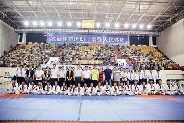 青少年跆拳道联赛贵阳站开幕