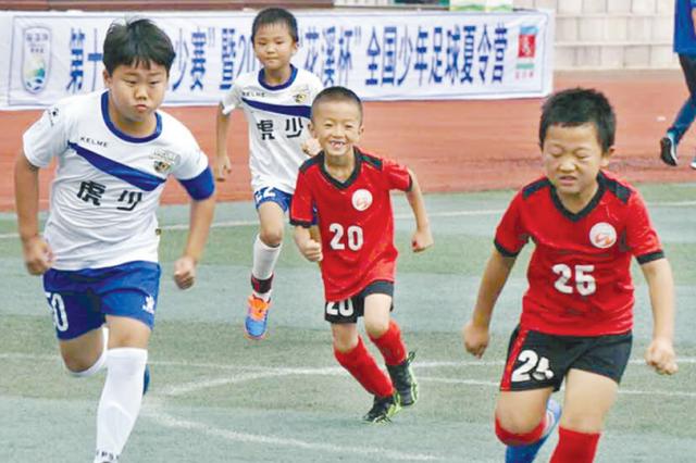 第十六届全国少儿足球邀请赛开赛