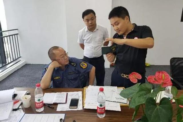 贵阳市运管局 检查网约车平台经营管理工作