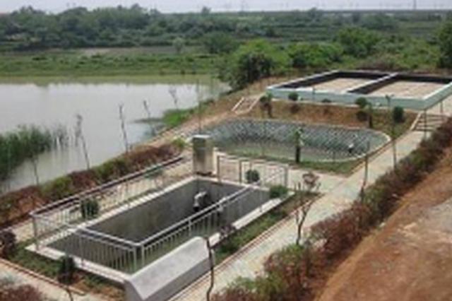 贵州:到2020年底 全省城镇生活污水处理设施全覆盖