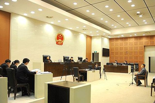 今年上半年 贵州查处厅级干部案件35件