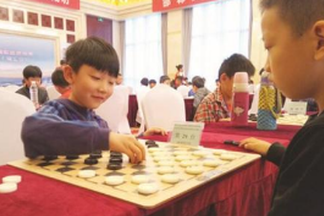 国际跳棋全国锦标赛开赛 100多名好手贵阳争雄