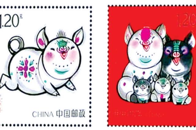 《己亥年》特种邮票开印 明年1月5日正式发行