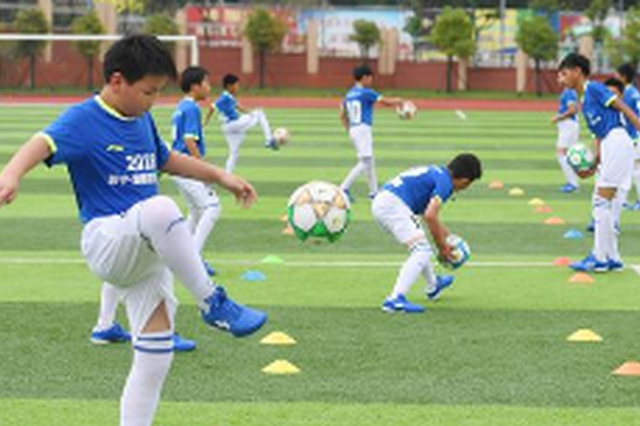 观山湖区16所学校挂牌国家级青少年足球特色学校