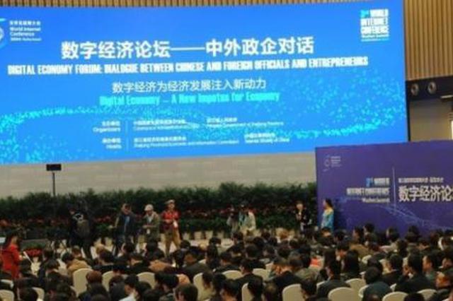 贵州数字经济 增速连续三年全国第一
