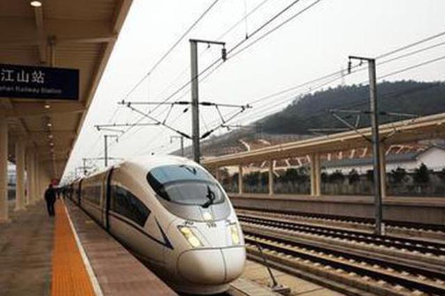 8月8日至8月16日 贵阳北至重庆西再增4趟动车组