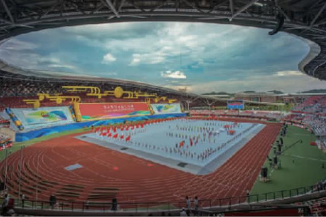 贵州第十届运动会今日开幕 比赛将持续至18日