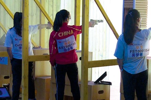 贵州省十运会女子25米手枪决赛贵阳代表队邹金菊夺冠