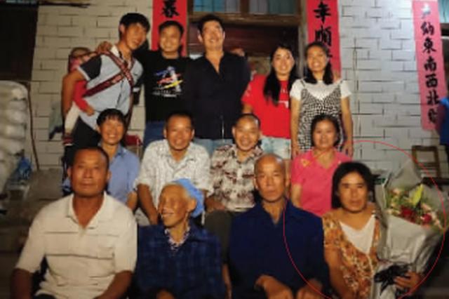 江苏女婿为贵州岳母微博寻亲 都匀警方找到失散30年的亲人