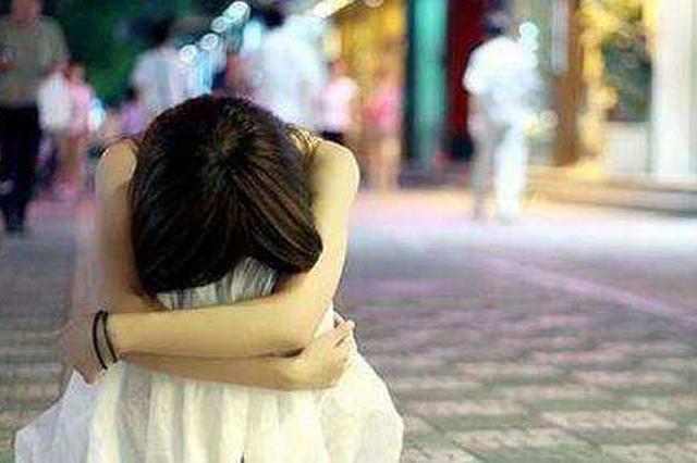 女子碍于关系有求必应 闺蜜借走七十万后消失