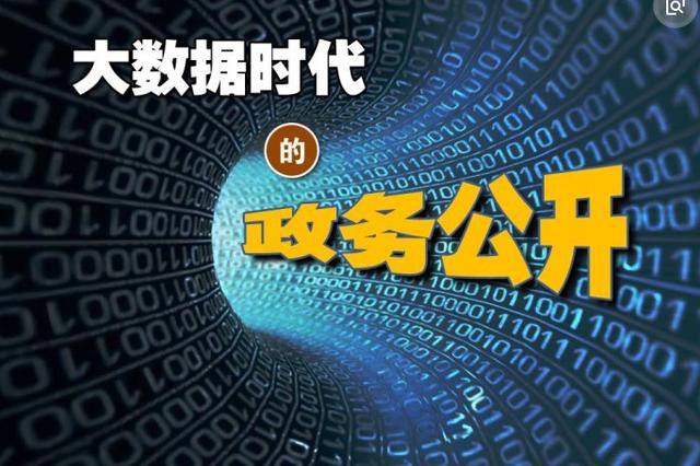 贵阳:重大突发事件 5小时内发布权威信息
