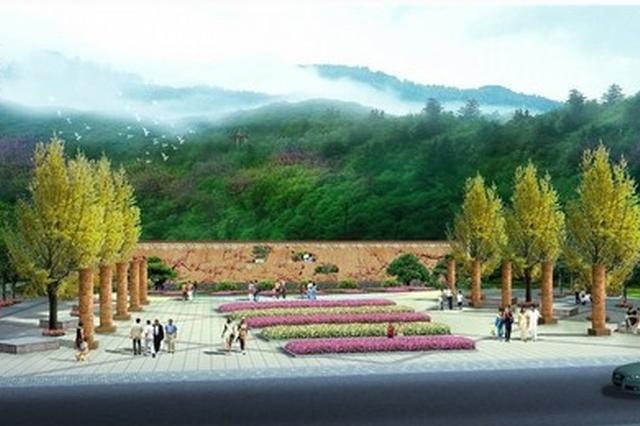 贵阳云岩区将建南垭山体公园 建成后向市民免费开放