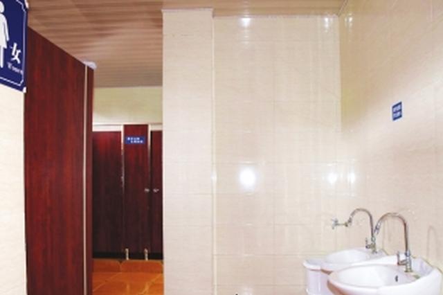 南明区:今年将升级40座免费公厕