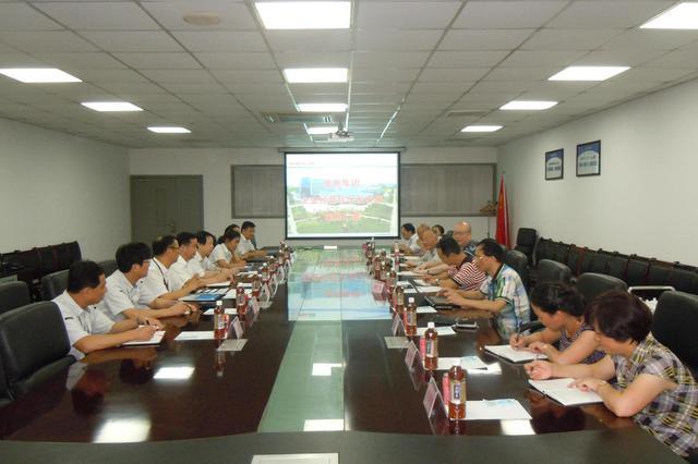 贵州省总工会本级经费 总收入约13.4亿元